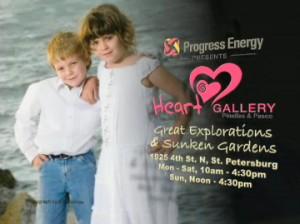 heart_gallery